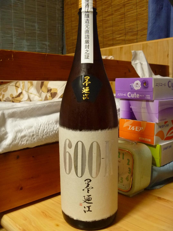墨廼江 大吟醸 600-K 01