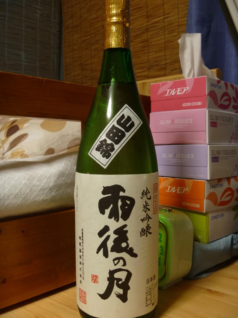 雨後の月 純米吟醸 山田錦 00
