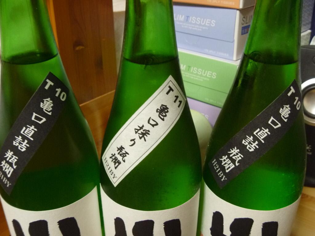 山間 無濾過 亀口採り 瓶燗 T10・T11 21BY 01
