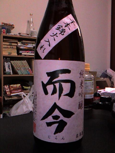而今 純米吟醸 千本錦 火入れ 01
