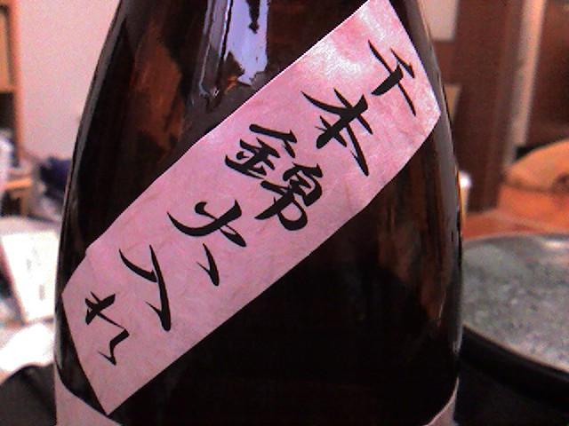 而今 純米吟醸 千本錦 火入れ 03