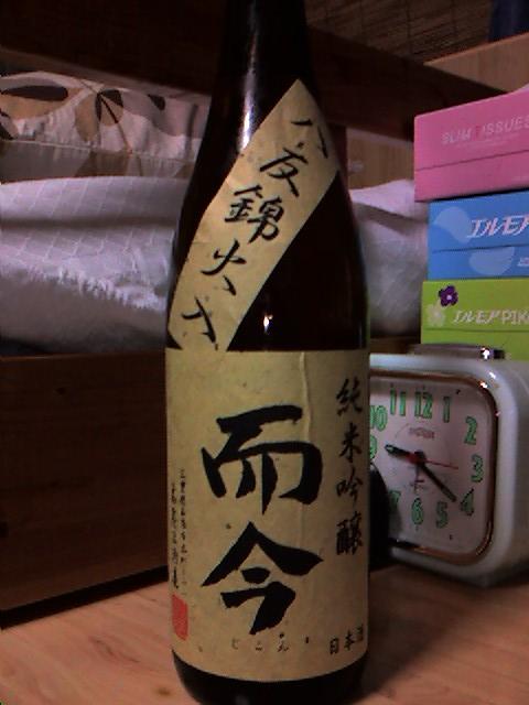 而今 純米吟醸 八反錦 火入 01