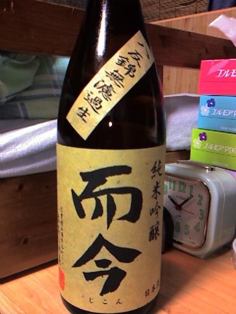 而今 純米吟醸 八反錦 無濾過生原酒 01