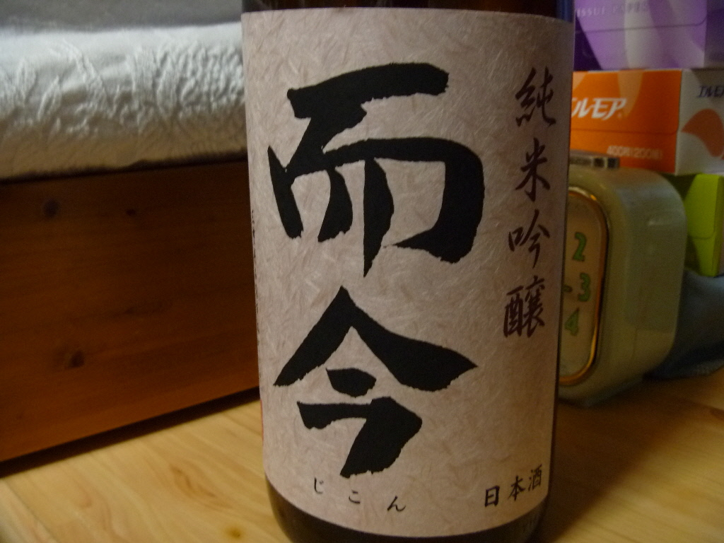 而今 純米吟醸 千本錦 火入れ 06