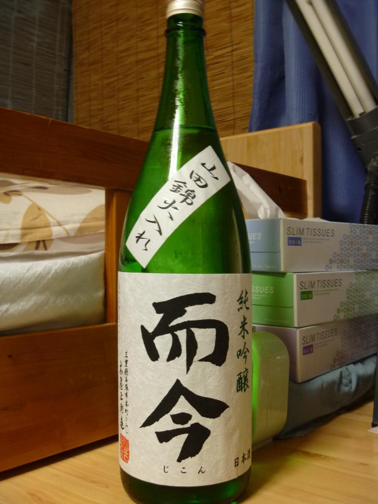 而今 純米吟醸 山田錦 火入れ 01
