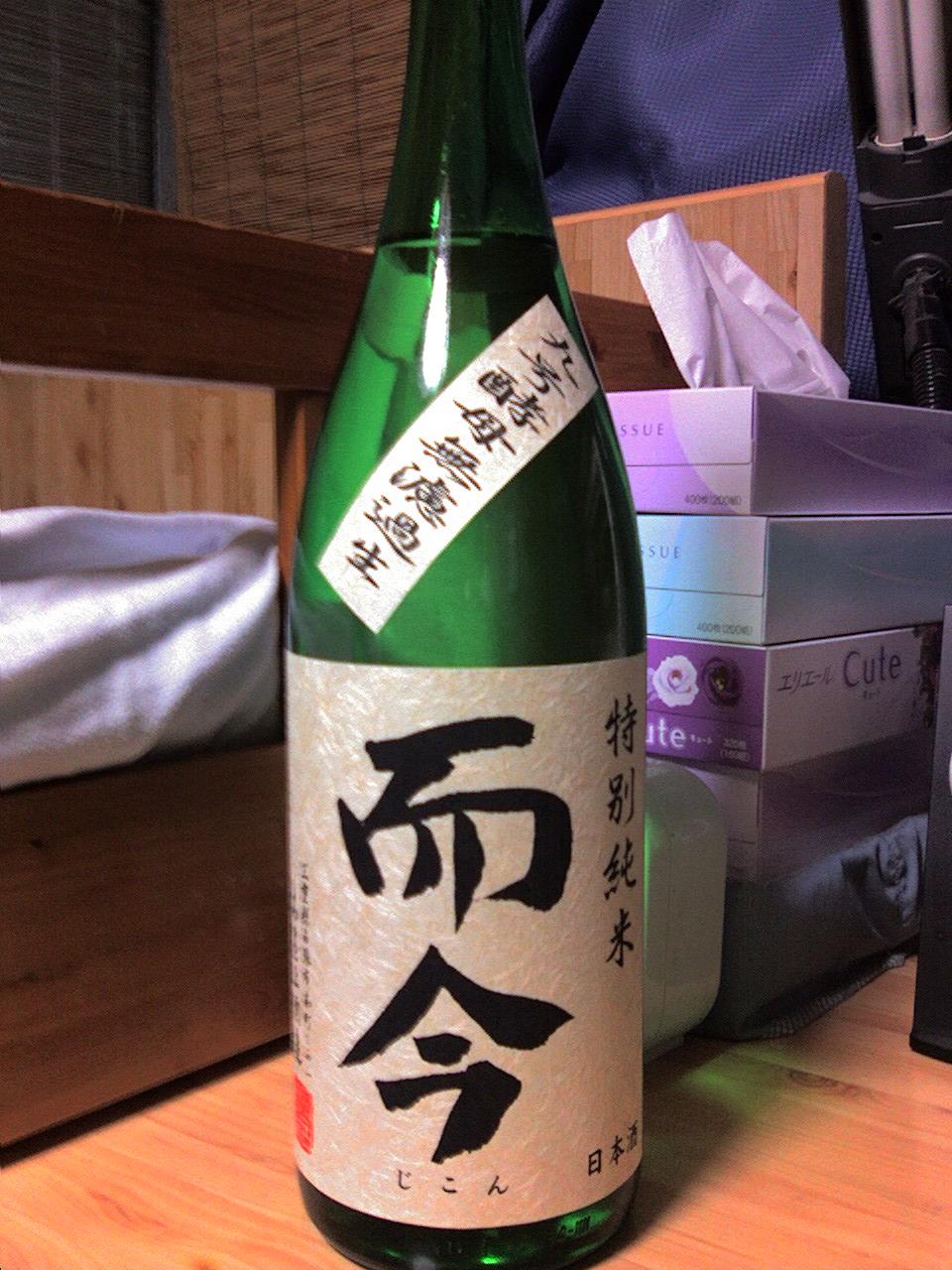而今 特別純米 無濾過 生 原酒 00