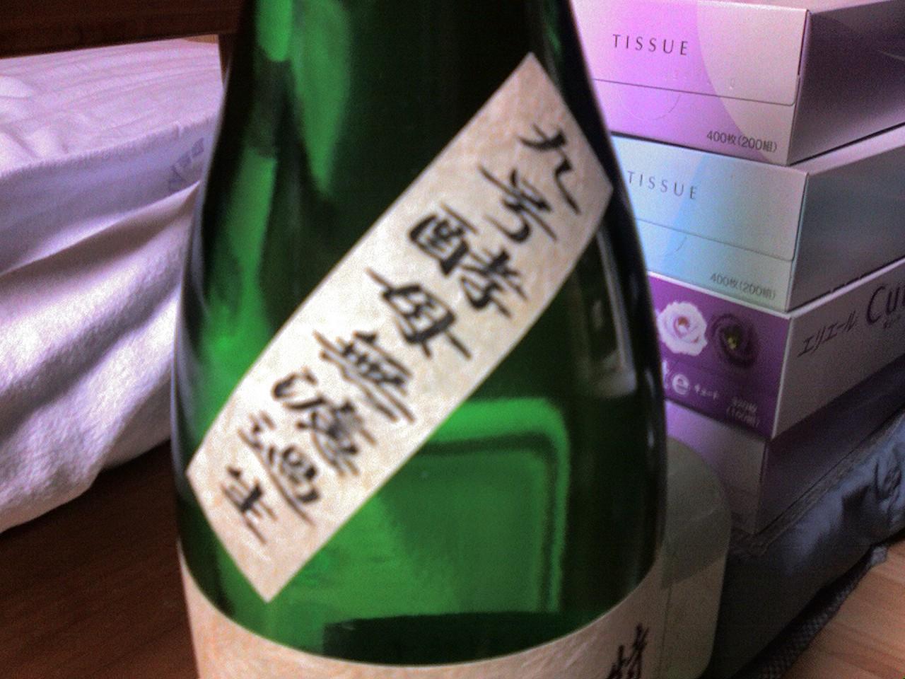 而今 特別純米 無濾過 生 原酒 01