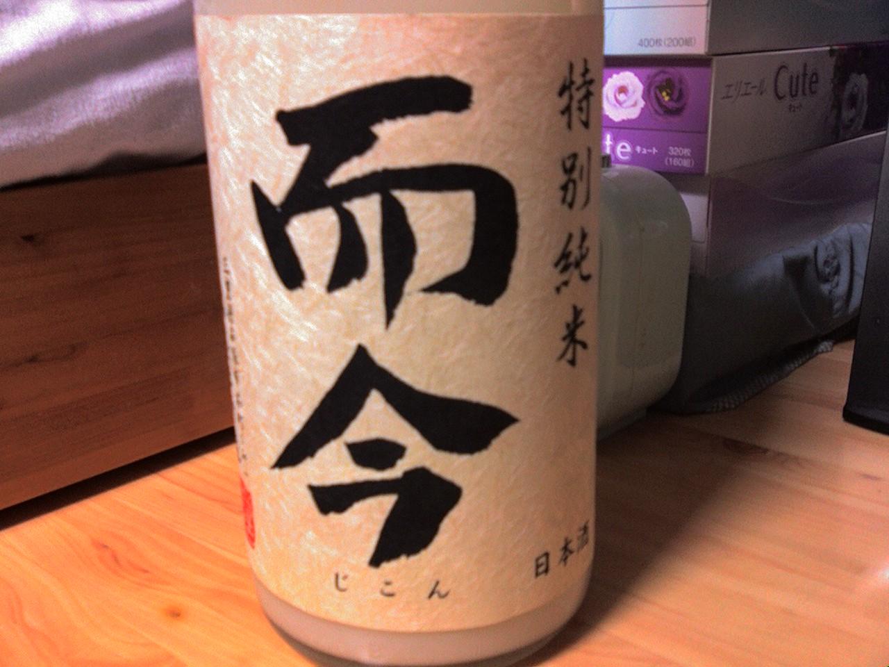 而今 特別純米 にごりざけ 01