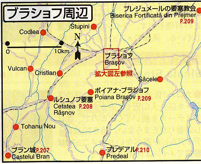 ブラン城1への地図