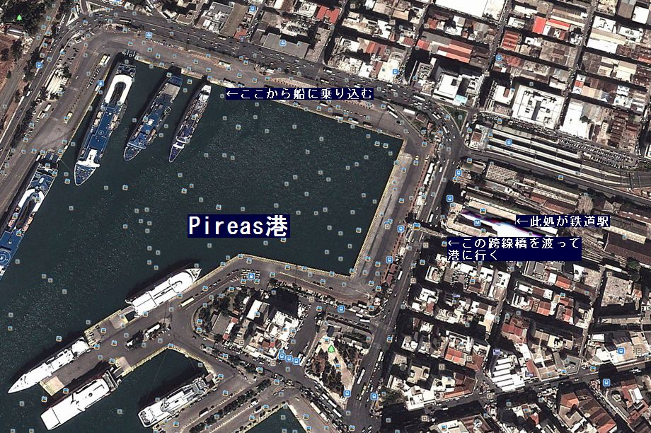Pireas港