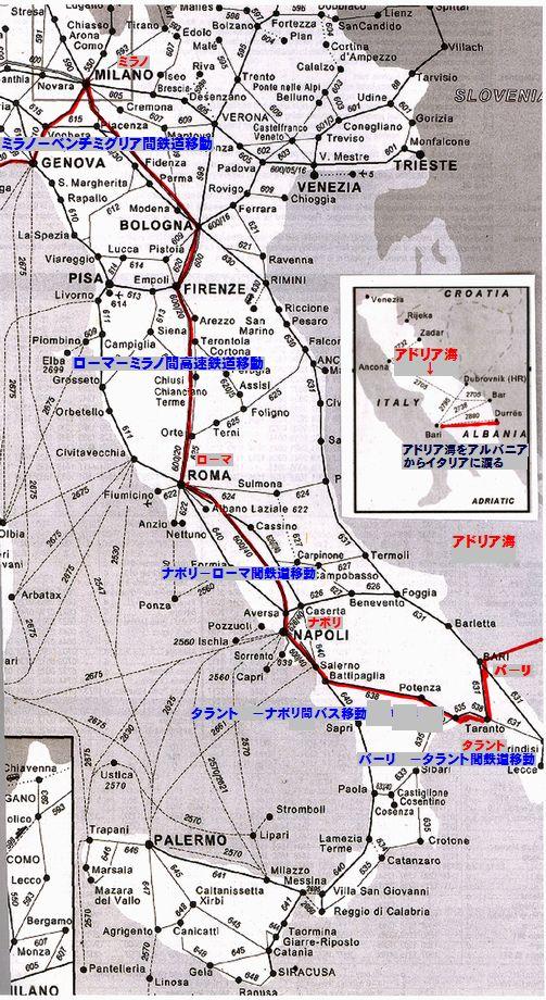 イタリア移動図1