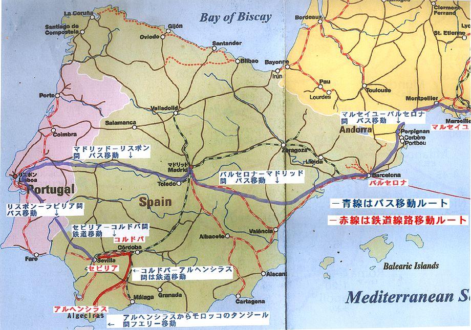 路線地図1