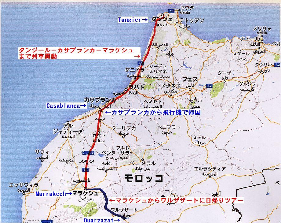 モロッコの地図1