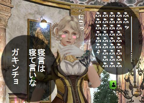 想い人4(2)