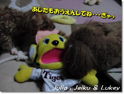 0414親子&ラッキー