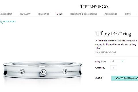 Tiffany 1837