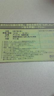 20100115213657
