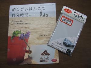 002_convert_20100123000713.jpg