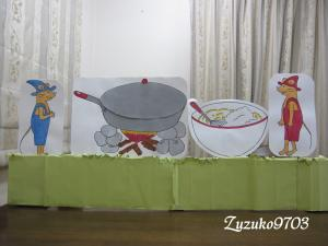 010_convert_20100218225246.jpg