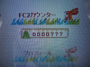繝√く繝ウ+004_convert_20091231221505