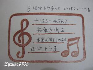 003+-+繧ウ繝斐・_convert_20100126022238