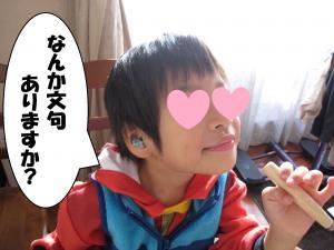 IMG_2402+-+繧ウ繝斐・+(2)_convert_20101205120625