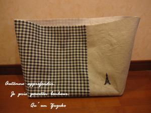 IMG_2255_convert_20101019232651.jpg