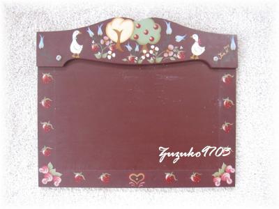 IMG_2671_convert_20110111155238.jpg
