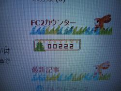 a+002_convert_20091209001926.jpg
