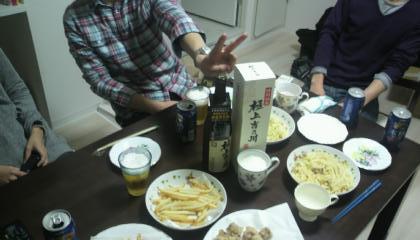 2010年12月 - ギタリスト 大坪純平のブログ