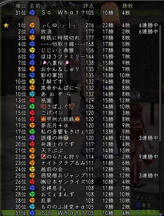 20100301_01.jpg