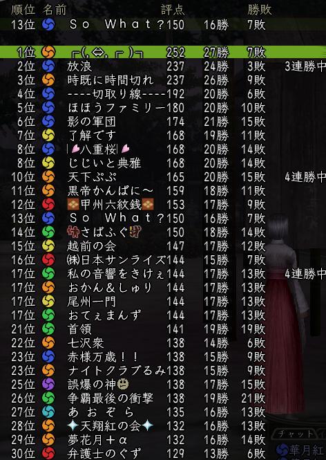 20100303_01.jpg
