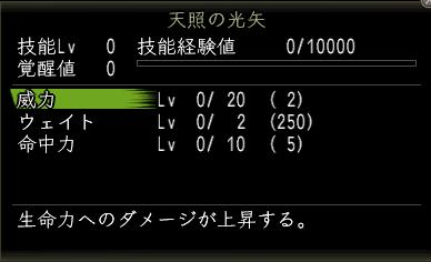20100304_03.jpg