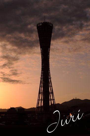 シルエットなタワー