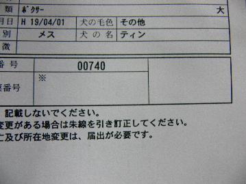 2010515のはがき2