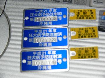 2010628注射