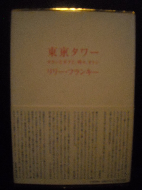 blog用 059