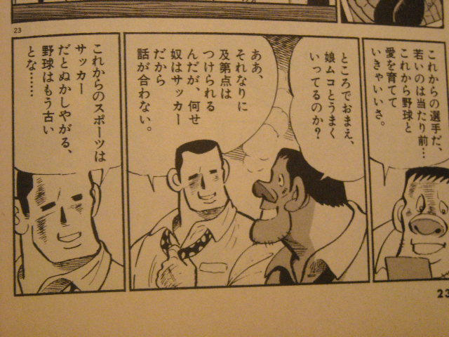 blog用 010