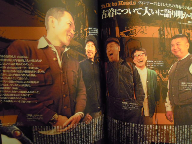 blog用 092