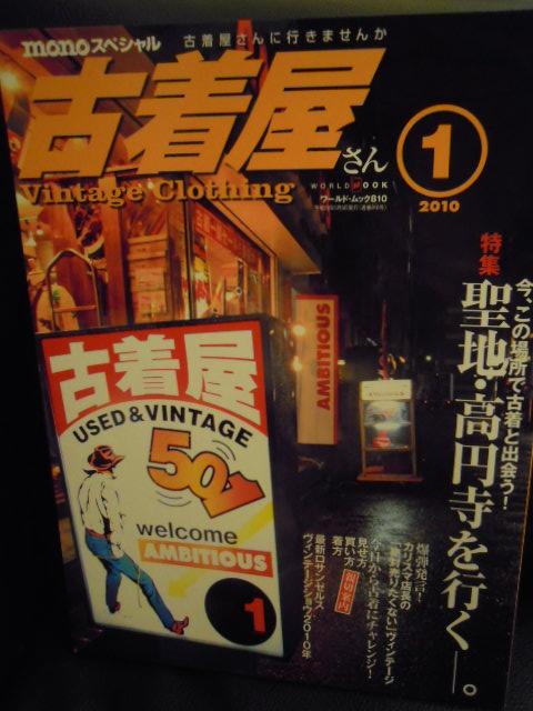 blog用 091