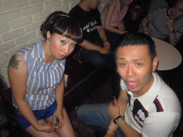 blog 060