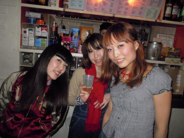 blog 219