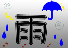 rain_thumb.jpg
