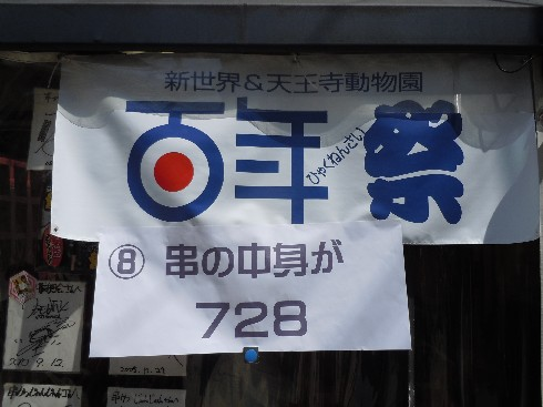 dz2jiza59 099