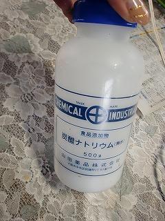 CIMG8412s-.jpg