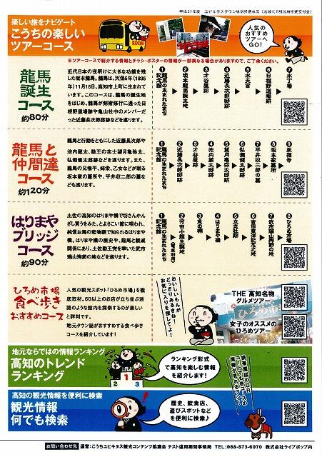 DOC100513-001s-.jpg