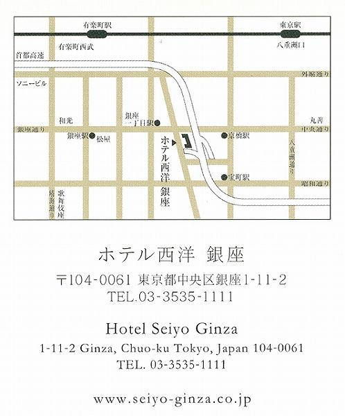 maps-_20100927163818.jpg