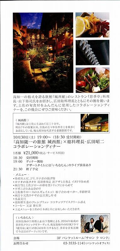 panf2s-_20100927163229.jpg