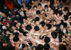 黒石寺蘇民祭2