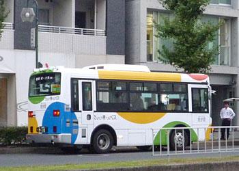 ちょい乗りバス